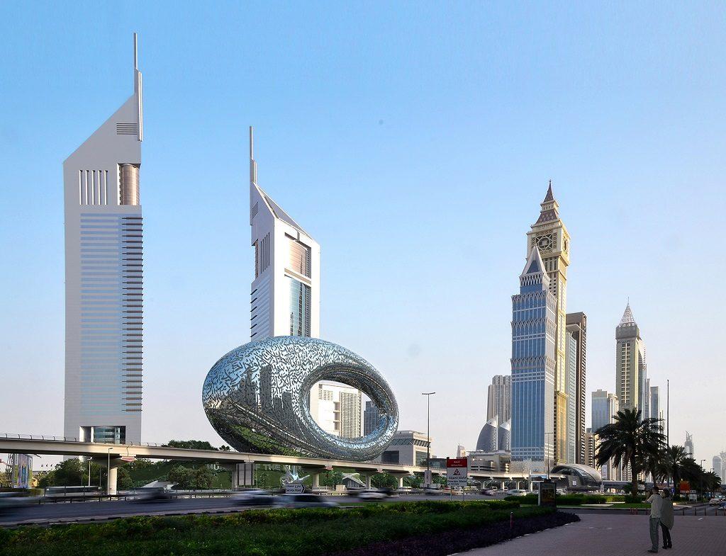 Dubai - Museum of the Future - Fremtidens museum