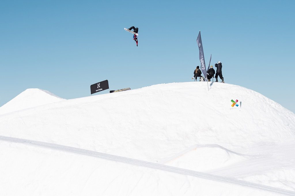 SkiStar Trysil - Årets Park - Snowboard Awards - 2019