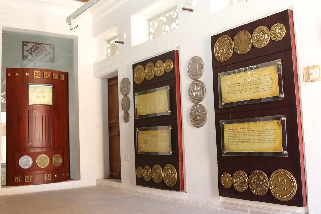 Dubai Coin Museum- Dubai - De forente arabiske emirater - UAE