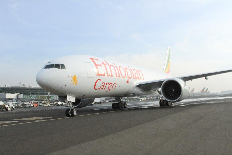 Boeing 777F - Ethiopian Airlines - Cargo - Flyselskap