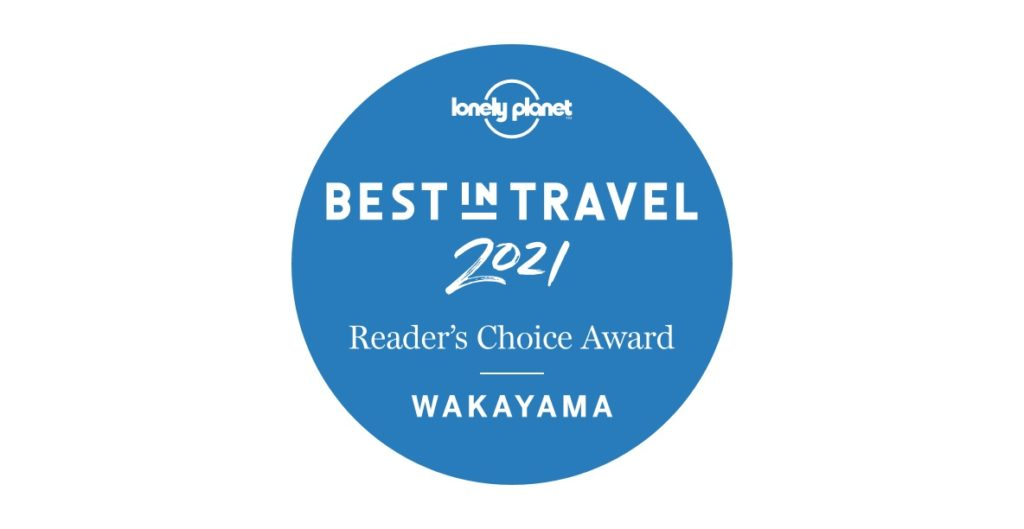 Wakayama -Lonely Planet - Best in Travel 2021